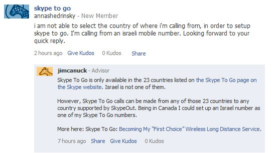 FBSupport.SkypeToGoEntry thumb Skype Goes to Facebook for User Engagement