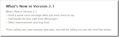 FB Messenger.2 1.upgrade thumb Facebook Messenger 2.1 for iOS: Voice Messaging and Voice Calling (for Canadians only)